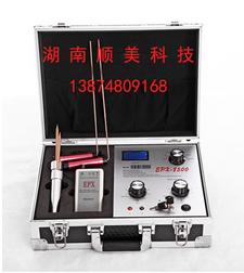 EPX8500地下金属探测器