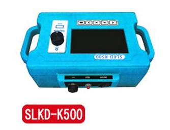 SLKD-K500探矿仪