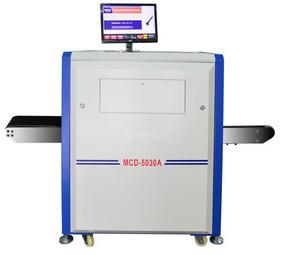 X光安检机 X射线安全检测仪MCD-5030A