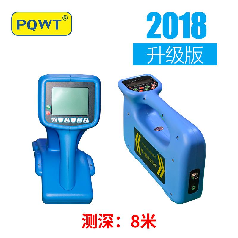 PQWT-GX900管线探测仪