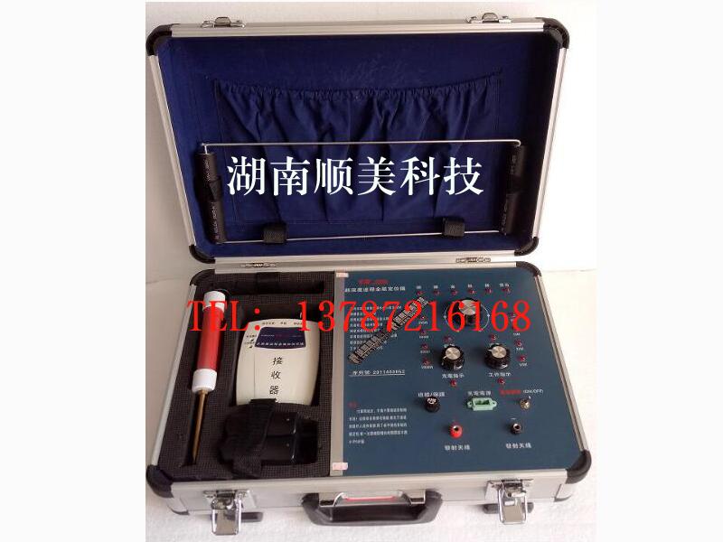 vr6000地下金属探测器