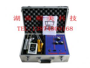 VR8000地下金属探测仪