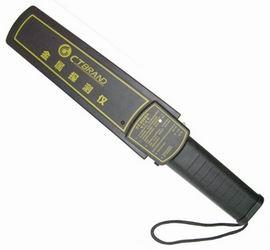 益阳CT-900BA高精密度手持式金属探测器