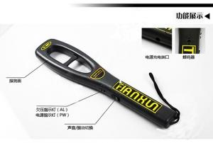 益阳TX-1001手持金属探测器