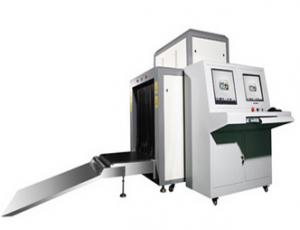 湖南安检机X射线安全检测仪MCD-8065