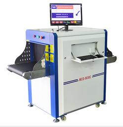 安检机X光机MCD-5030C