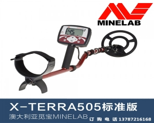 澳大利亚觅宝-505金属探测器