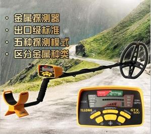 邵阳GTX500地下金属探测器