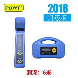 衡阳地下管线探测仪PQWT-GX700型