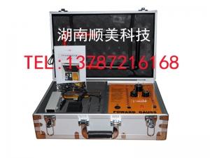 衡阳VR8000 远程金属探测仪