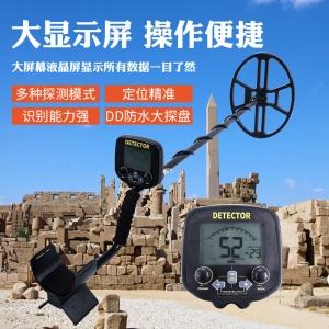湖南ATX880地下金属探测器