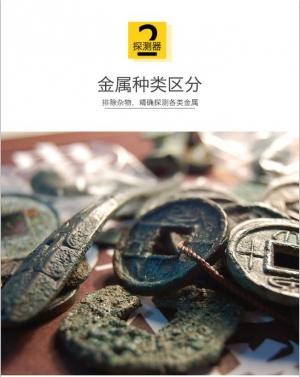 济阳一村中挖出古墓及文物 考古人员:系宋代或更早