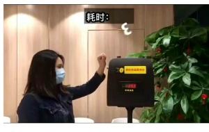 体温筛查消毒安检仪