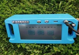 邵阳D60地下空洞探测仪