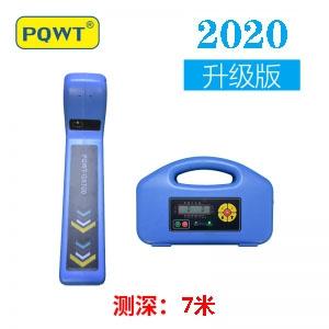 常德地下管线探测仪PQWT-GX700型